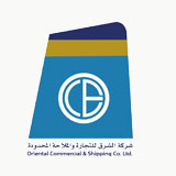 Oriental Commercial and Shipping Co. Ltd. (OCSCL)